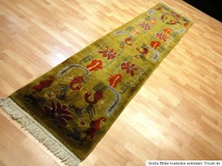 Art Deco Chinateppich Läufer Tibet 320x70cm Teppich Orientteppich