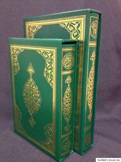 Kuran, hayrat vakfi, Qoran, Koran, Islam, Hijab, cevsen, Gebet, grün