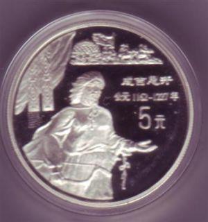 Silbermünze China 5 Yuan Dschingis Khan 1997 PP (510)