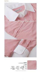 herren business hemd kaufen slim fit online Nadelstreifen rot shirts
