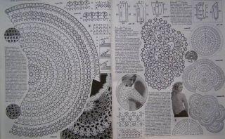 Zhurnal Mod 531 Russian Crochet Patterns Fashion Magazine Top, Dress
