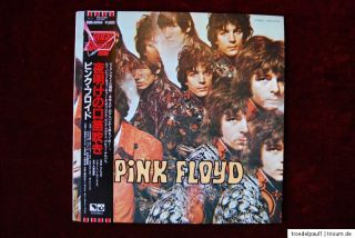 Pink Floyd The Piper at the Gates of Dawn LP Mint JAPAN Press OBI EMS