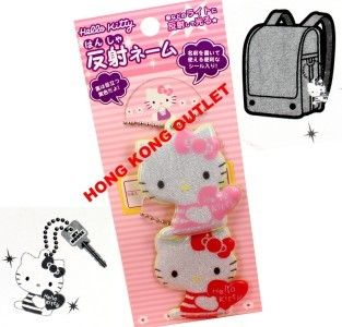 Hello Kitty Reflective Name Tag Key Chain Sanrio H37c