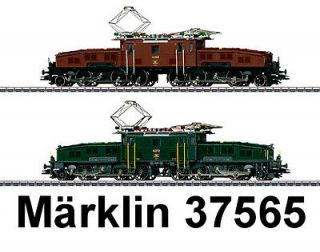 Märklin 37565 SBB Krokodil Doppe lpackung Ce 6/8 II