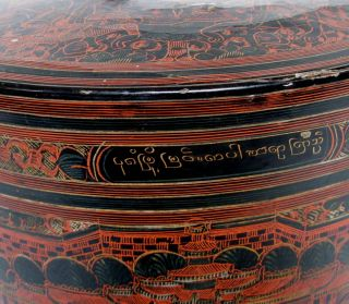 Lacquerware Betel Nut Box, Burma, Myanmar, in Black,Green,Orange and