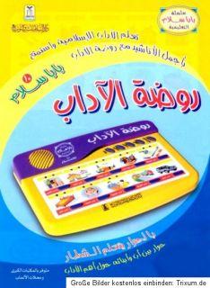 ISLAM ABAYA NIQAB QURAN   KORAN Hijab  Kinder Lerncomputer arabisch