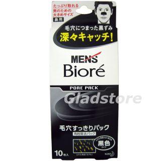 Biore Black Men Nasenpflaster Porenreinigung 10 Strip Nase Pore Pack