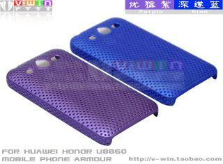 Huawei Honor/Glory/Mercury M886 U8860 Air Mesh Hard Case/Cover in 11