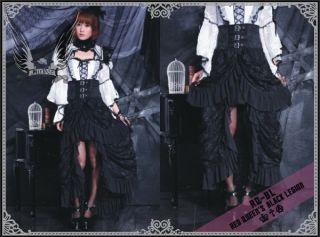 Gothic Lolita Rock Langrock Royal Schwarz petticoat