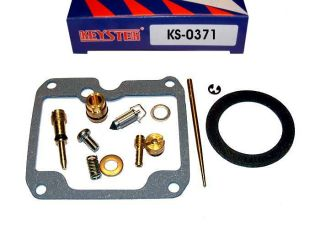 Suzuki GT250X7 GT 250 X7, GT250, Vergaser repair Kit