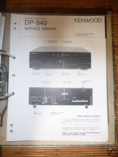 Service Manual Kenwood DP 940 CD Player,ORIGINAL