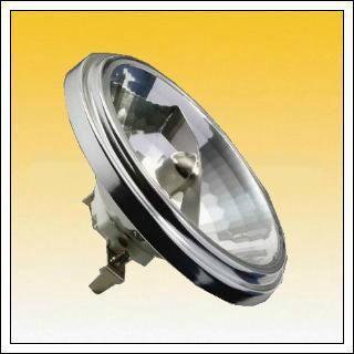 Halogenlampe 12V QR111 50W 45 grad Halogen flood