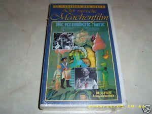 Die verzauberte Marie   Russische Märchen VHS