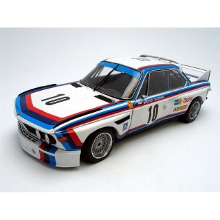AUTOart 1/18 BMW 3.0 CSL   Winner Spa 1973   Achat / Vente MODELE