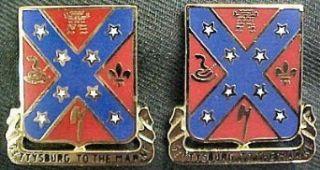 107th Field Artillery Distinctive Unit Insignia   Pair