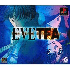 EVE TFA The Fatal Attraction [Japan Import]: Video Games
