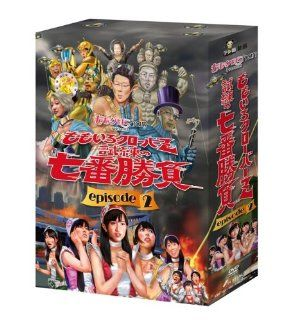 7DVDS) [Japan DVD] KIBE 155 MOMOIRO CLOVER Z(REGION 2) Movies & TV
