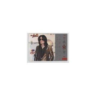 ) 2011 Michael Jackson #162 Michael Jackson (Jacko) Everything Else