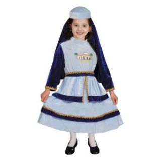 Jewish Mother Rachel Costume   Size Medium 8 10 Clothing