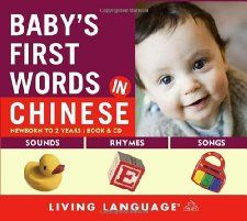 Babys First Words in Chinese Erika Levy 9781400023646