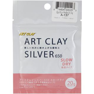 Art Clay Silver 650/1200 Low Fire Slow 20 Grams Dry Clay