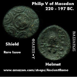 220   197 BC. KING PHILIP V of Macedon. Ancient Greece