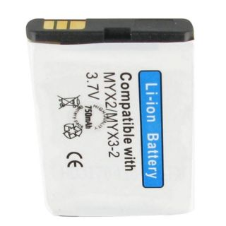 ALIMENTATION TELEPHONE Batterie Standard Lithium Ion 650 mAh 3,7V