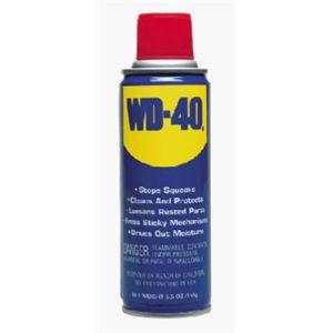 WD 40 10005 WD 40 5.5OZ Multi Purpose Lubricant