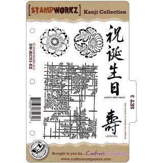 Crafters Companion Stamping Buy Wood Stamps, Clear