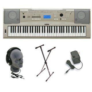 Yamaha YPG 235 76 Key Portable Grand Piano Premium Pack