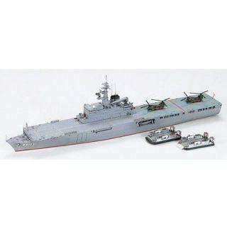 JMSDF, JDS et LST 4001   Achat / Vente MODELE REDUIT MAQUETTE JMSDF