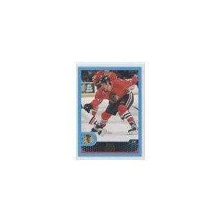 Eric Daze Chicago Blackhawks (Hockey Card) 2001 02 Topps