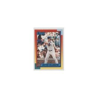 Hector Villanueva RC (Rookie Card) Chicago Cubs (Baseball