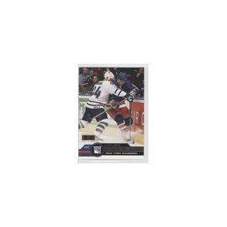 Valeri Kamensky #9/45 (Hockey Card) 2001 02 Pacific Premiere Date #260