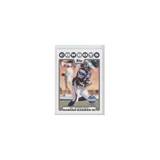 PB Marion III Barber (Football Card) 2008 Topps #299 Collectibles