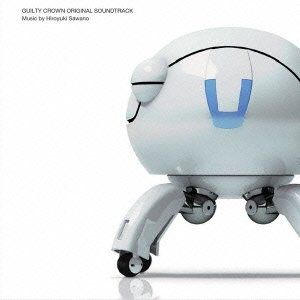 Guilty Crown Various Artists Music