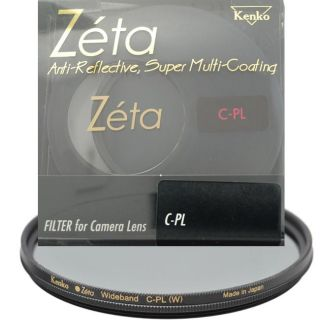 Kenko Zeta 67mm C PL SMC Anti reflective Filter