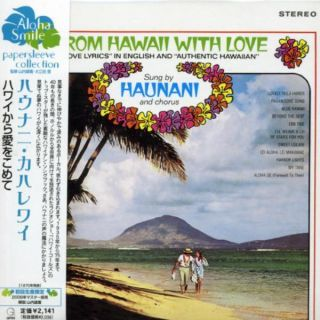 Haunani Kahalewai   From Hawaii With Love