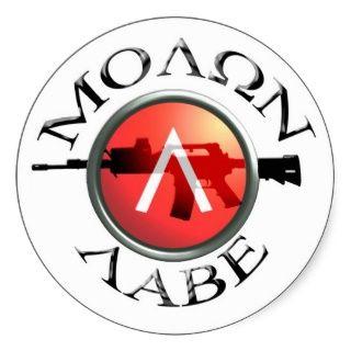 Spartanisches Shield/AR 15 Molon Labe Stickers